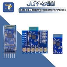 JDY-24M Bluetooth 5,0 сетка Zigbee Module BLE JDY-24 Master Slave через базовую пластину с кнопками