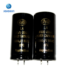 цена на Nover 10000uF 80V 35x70mm Pitch 10mm 85 ℃ HIFI HI-FI Fever Gold AUDIO Capacitors Electrolytic Capacitor for AMP Amplifier Board