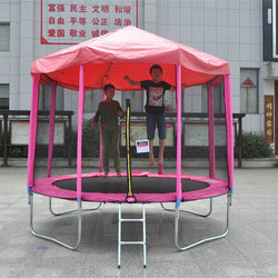 14 Feet Trampoline Sunshade with PVC Material, 427cm Canopy