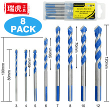 Multi-functional Tile Drill Bit Ceramic Algam Glass Wall Opening Carbide Drill Triangular Overlord Drill