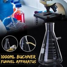 Kicute 1 набор 1000 мл вакуумное всасывающее фильтрационное устройство Buchner Воронка боросиликатного стекла Воронка колба школьные лабораторные принадлежности