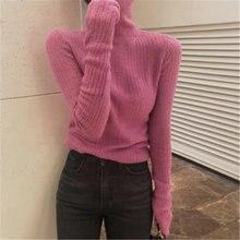 Вязаные свитера мохеровые женские осенне зимние корейские однотонные