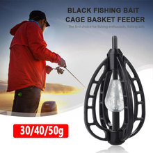 2019 Fishing Feeder Bait Cage Nesting Device Lure Black Trap Lures Stringer Terminal Tackle Accessory Tools