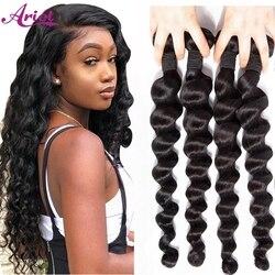 8-40 Polegada pacotes de cabelo humano onda profunda solta cabelo indiano tecer pacote 1/3/4/5 pçs solta profunda encaracolado pacote extensões de cabelo remy