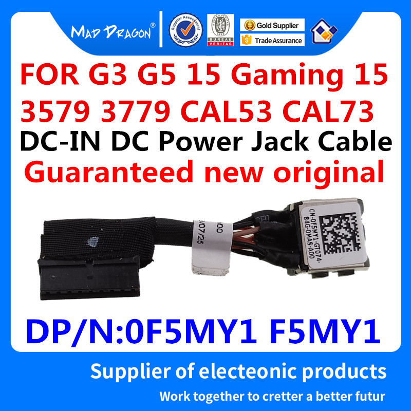 MAD DRAGON Brand laptop new DC IN cable DC Power Jack Cable For <font><b>Dell</b></font> G3 G5 15 Gaming 15 G3 G5 3579 <font><b>3779</b></font> CAL53 CAL73 0F5MY1 F5MY1 image