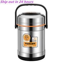 1.5l/2l/2.5l 304 vácuo de aço inoxidável isolado lancheira três camadas isolado barril recipiente de alimentos mais quente recipiente