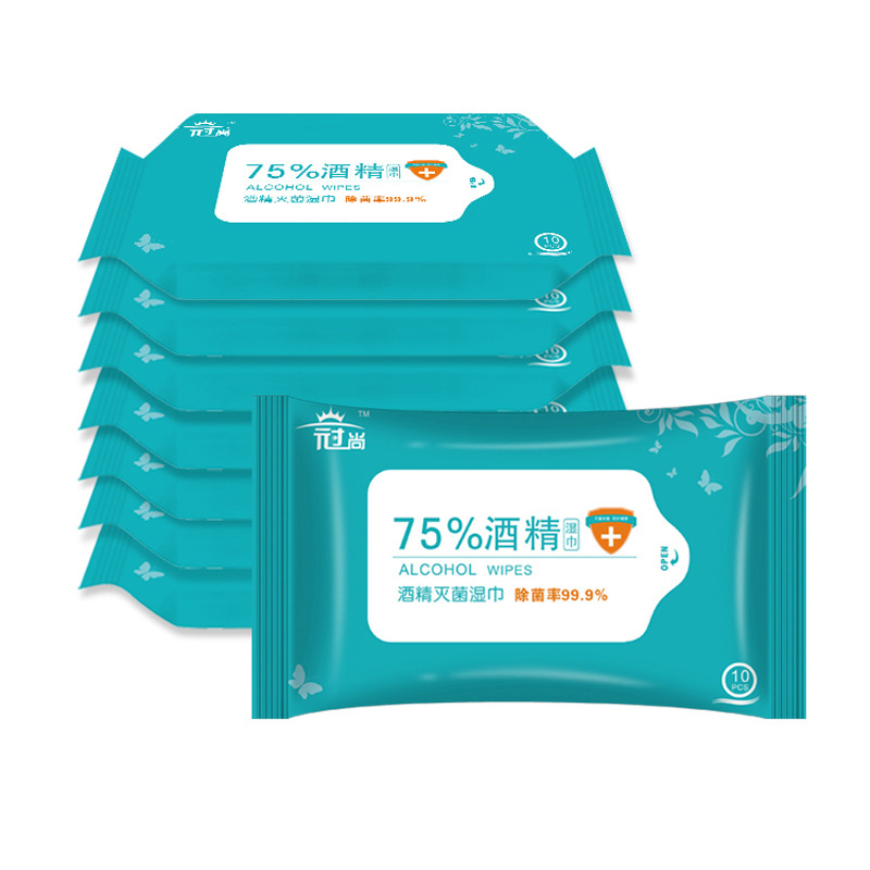 10pcs / Bag Wholesale Ethanol Alcohol Sterilization Wipes Travel Portable Extraction 75% Alcohol Disinfection Wipes