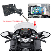 For Kawasaki GTR1400 GTR 1400 2006 2020 Motorcycle USB Charger Mobile Phone Holder 4.0 to 6.3 inches GPS Navigation Bracket