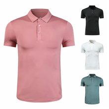 Рубашка для гольфа мужская быстросохнущая воздухопроницаемая