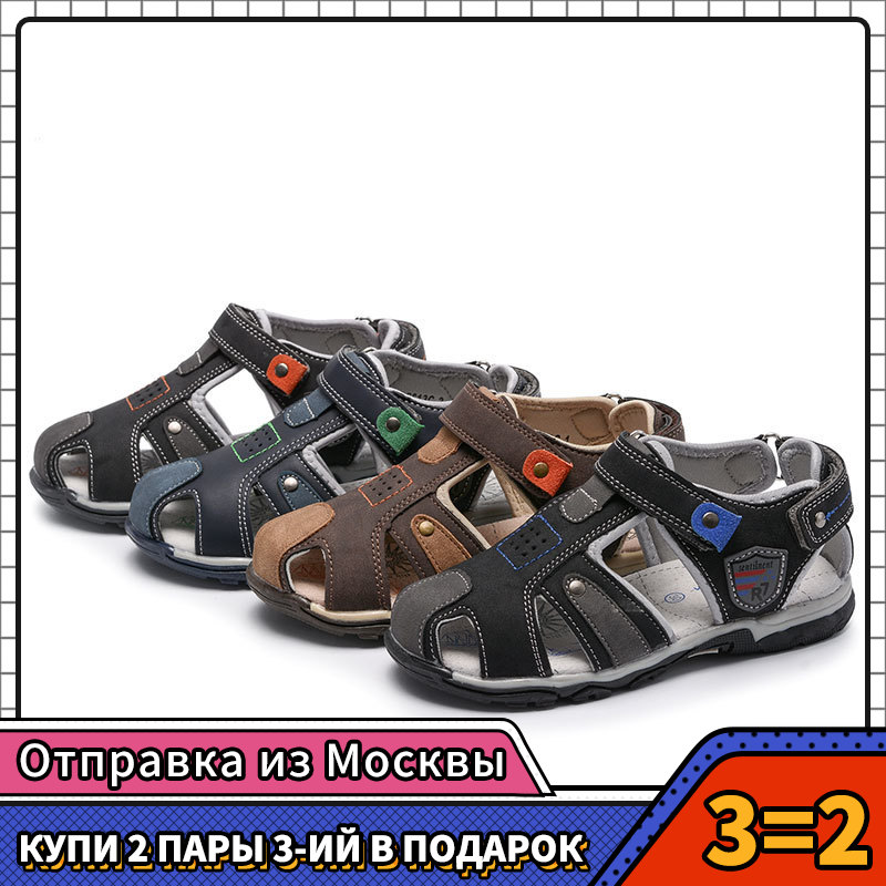 MMnun 3=2 Sandals For Boy Orthopedic Kids Shoes Children Boys Sandals Flat Shoes Closed Toe Kids Sandals 2019 Size 22-32 ML2623