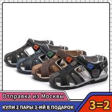 MMnun 3=2 Sandals For Boy Orthopedic Kids Shoes Children Boy
