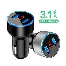 Быстрая автомобильное зарядное устройство для мобильного телефона Универсальный двойной USB-адаптер для iPhone 11 Про Макса мини-адаптер для компьютера видеорегистратор