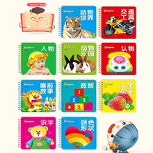 10pcs/set New Early Education Baby Preschool Learning Chinese characters cards with picture Left and right brain development