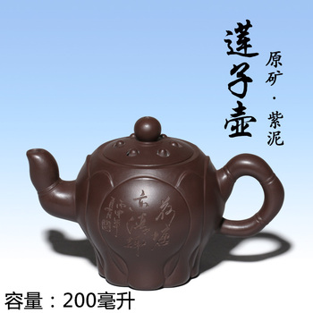 Manual lotus seed undressed ore old recommended collection of mud 200 ml