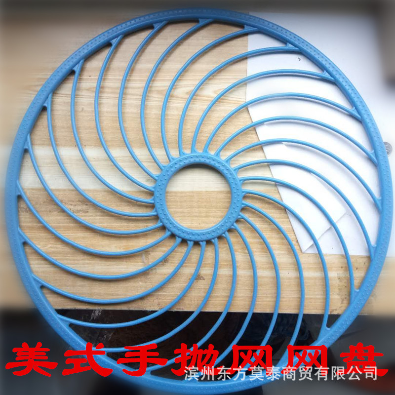 American-Style Seine Fourth Generation Automatic Frisbee 0.5 Net Casting Net Spin Rejection Network Net Casting Yi Pao King Fish