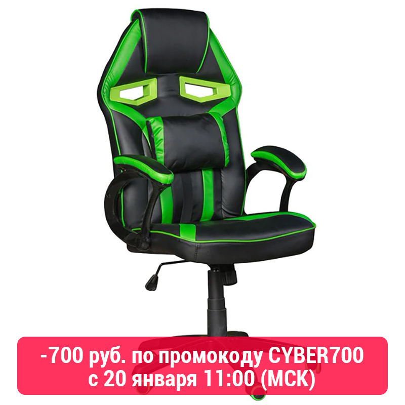 Computer Game Chair SOKOLTEC