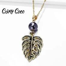 Cring coco 2020 hawai ожерелья для женщин кулон ювелирный золотой