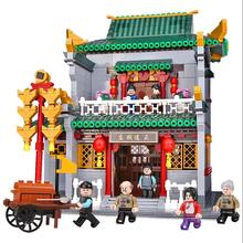 XINGBAO 01023 LegoEDS City Chinese Building Series The Old-Style Bank Set Building Blocks Bricks Kids Toys Model Birthday Gifts lepin 02102 city series the mining experts site set with dump truck 60188 building blocks bricks funny toys model kids gifts
