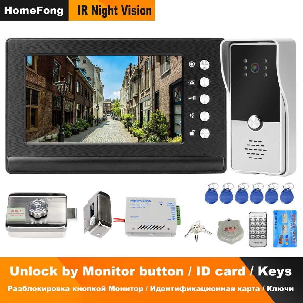 Teléfono de puerta de vídeo con cable Homefong con intercomunicador de vídeo de bloqueo para el hogar Sistema de Control de Acceso eléctrico 3A Control de potencia