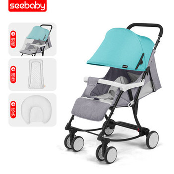 Baby Rocking Chair Can Be Pushed Sit Cradle Bed To Coaxartifact Newborn cComforter Shock Absorber high landscape baby stroller can sit reclining folding light two way four wheel shock absorber baby stroller