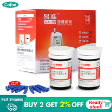 Cofoe 50/100 pcs Test Strips with lancets needles without Glucose meters for Yizhun GA-3 Device Blood Collection Medical Tools