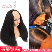 U Part Wig Brazilian Kinky Straight Hair Natural Color 100%