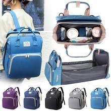 Multifuncional portátil dobrável fralda mãe saco de viagem grande mochila cama do bebê fralda mudando almofadas mesa para a mãe ao ar livre