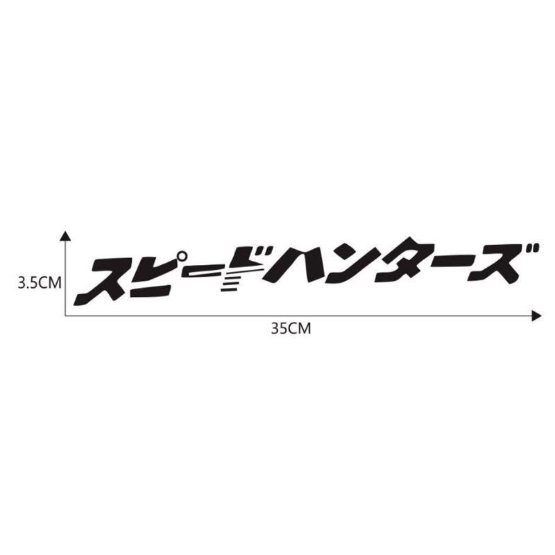 7HH1301311-1