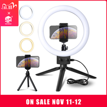 9inch Mini Selfie LED Video Ring Light Lamp With USB Plug Tripod Stand For YouTube Phone Live Photo Photography Studio