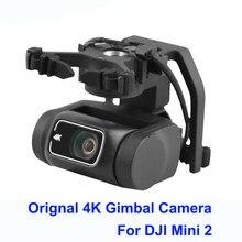 Genuíno dji mini 2 parte-4k conjunto de câmera cardan peça de reposição para dji mavic mini 2 substituição acessório