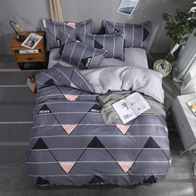 Z Jian Home Geometric Bedding Grey Tringle Pattern Bed Linings Duvet Cover Sheet Pillowcases 4pcs/set Set
