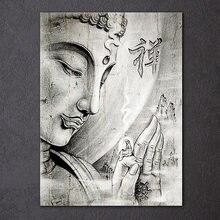 Художественной печати рисунок художественная фотография буддизм Дзен Будды Плакат рамка картина маслом украшение холст Декор для дома