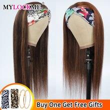 MYLOCKME – perruque brésilienne Remy, cheveux naturels, lisses, à reflets, avec bandeau ombré, 10-28 pouces, faite Machine, pour femmes