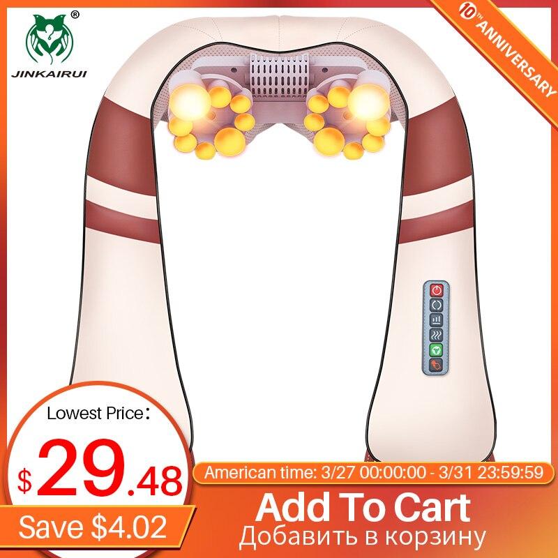 JinKaiRui U Shape Electrical Shiatsu Back Neck Shoulder Massager Body Spa Infrared 4D Kneading Massager Car/ Home Use