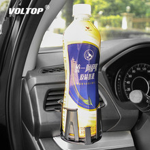 Car Drinks Holders Cup Holder Coasters Organizer Accessories Air Outlet Multi-Function Storage