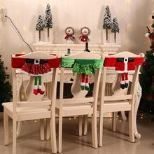 Party Holiday Christmas Decor Santa Claus Dinner Table Chair Hats Covers Red Hat Chair Backside Decoration new cute kids hats children christmas soft hat traditional christmas santa claus reindeer party favors decoration baby hat gift
