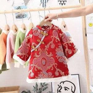 Зимнее платье Ципао для девочек, платье принцессы Тан с вышивкой и хлопковой подкладкой, Новогодняя одежда красного цвета для малышей, S10257