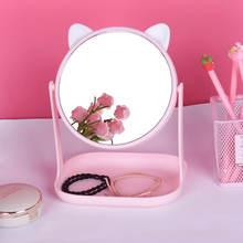 Модное мультяшное зеркало с подставкой настольное подсветкой