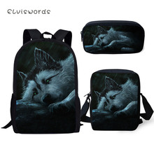 ELVISWORDS Kids Backpacks Set Fantasy Wolf Pattern School Book Bags Cartoon Animal Students 3PCs/Set Backpack/Flaps Bag/Pen Bag