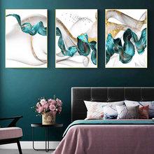 Скандинавский абстрактный мраморный узор синий золотой холст