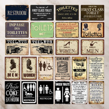 Toilet Sign Plaque Metal Vintage Bathroom Metal Sign Tin Sign Wall Decor for Toilet Bathroom Restroom