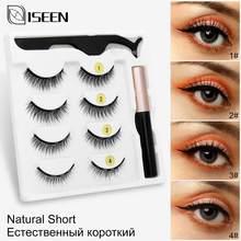 2/4 Pairs magnetyczne rzęsy Eyeliner 5 magnes naturalne krótkie magnetyczne sztuczne rzęsy zestaw magnetyczny Eyeliner pęseta przybory do makijażu