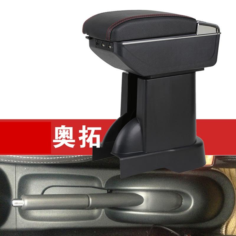 Подлокотник для кожаной центральной консоли Suzuki Alto 2008 ~ 2016, подлокотники, автозапчасти, бесплатная доставка