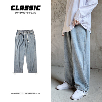 Drawstring Straight Jeans Men's Fashion Washed Casual Jeans Pants Men Streetwear Wild Loose Hip Hop Retro Denim Trousers Mens straight jeans men s fashion washed casual retro ripped jeans pants men streetwear wild loose hip hop ripped denim trousers mens