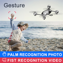 Profession 4K HD Video FPV Drone WIFI With 16MP / 5.0MP Camera Gimbal RC Drone Quadcopter Altitude Mode Hold RC Helicopter Black стоимость