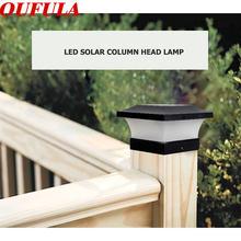 Светодиодный настенный светильник на солнечной батарее dlmh