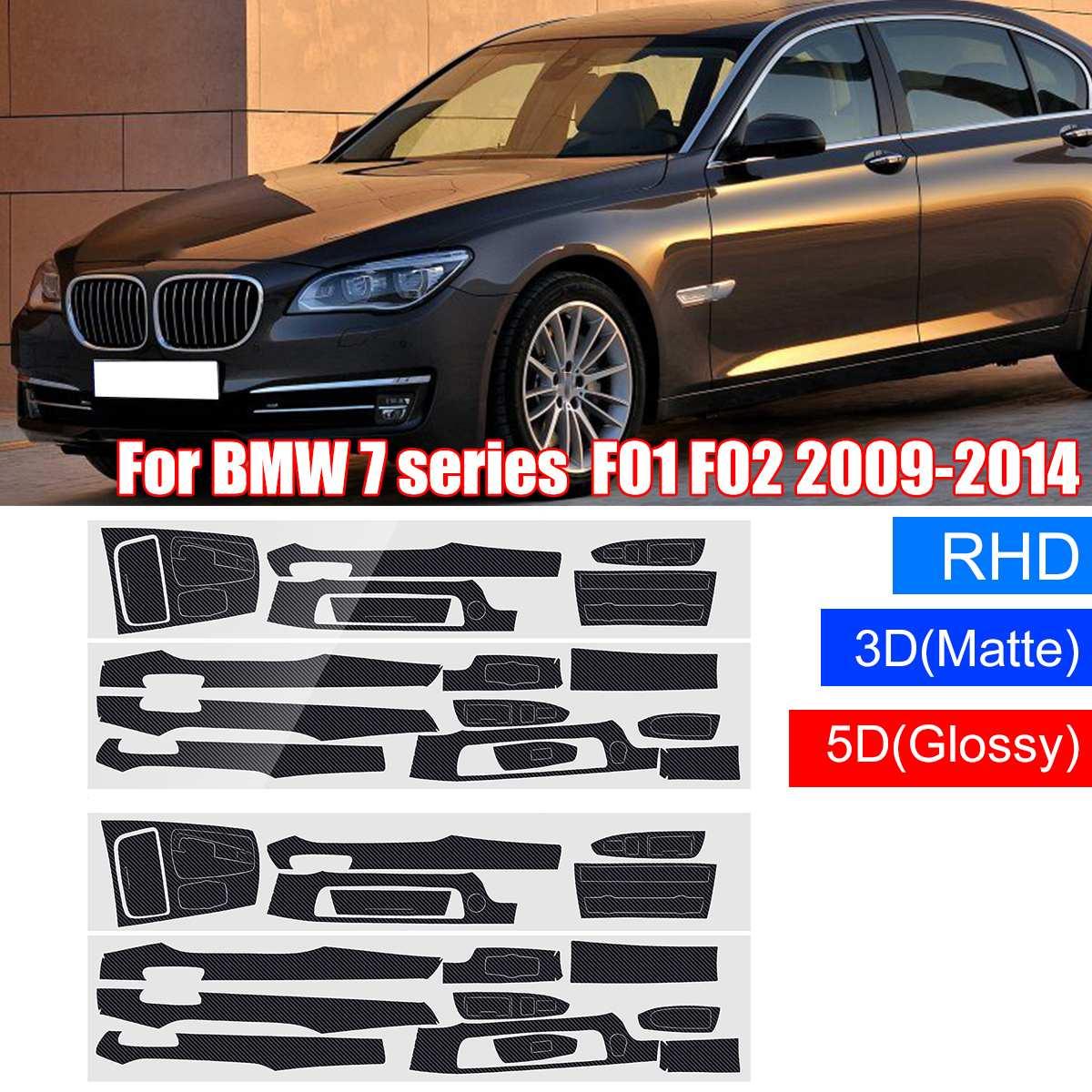 Carbon Fiber Pillar Panel Covers for 2009-2015 BMW F01 7-Series F02 Sedan