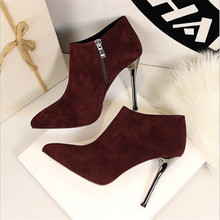 2019 Autumn Pointed Toe Metal Heel Fashion Ladies Ankle Boots High Heels Shoes Women Solid Flock Side Zipper Concise Short Boots