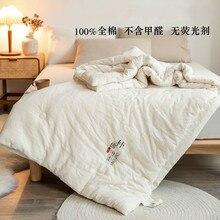 Piumini trapuntati in fibra di soia giapponese trapunte per la casa comode di fascia alta 100% cotone copertura King Queen Full Size