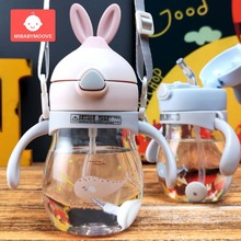 Silicone Baby Straw Bottle Cup Cartoon Leak Proof Feeding Drinking Infant Water with Handle BPA Free 320ml